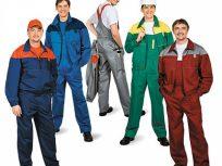 Îmbrăcăminte de protectie